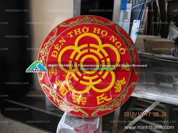 Acrylic circular signboard