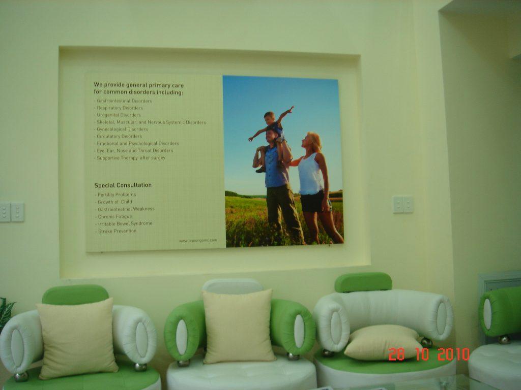 Trang trí nội thất / ngoại thất phòng khám Jayoung