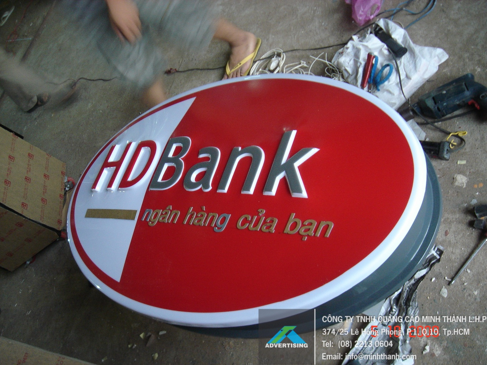 HDbank Suck up acrylic backlight box