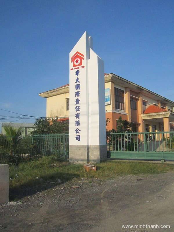 KCN Singda advertising signboard
