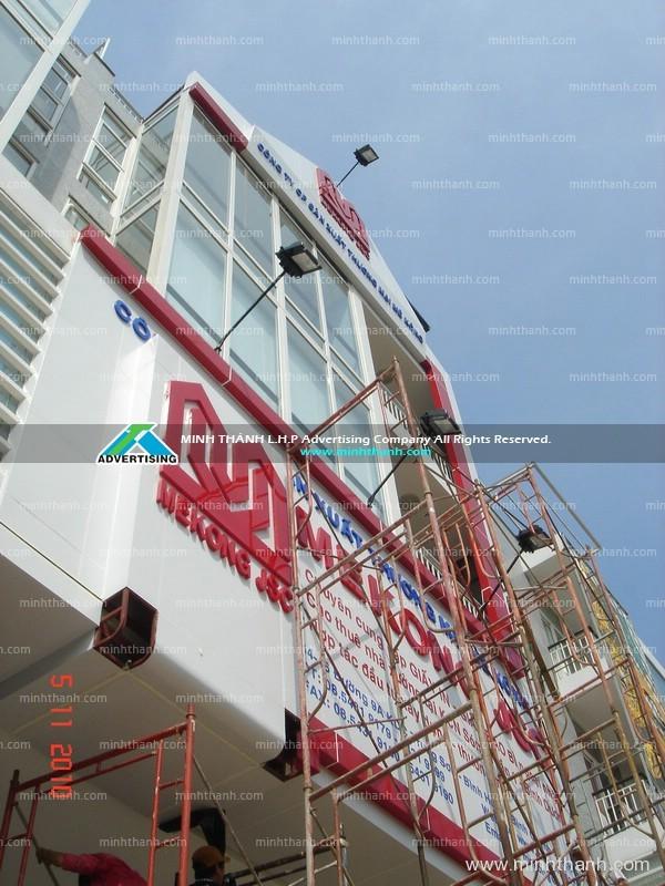 Thiết kế và trang trí mặt tiền tòa nhà MEKONG JSC