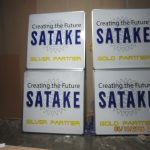 Sản xuất hộp đèn quảng cáo Satake